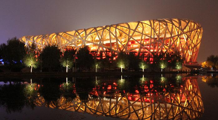 el estadio mas bonito del mundo