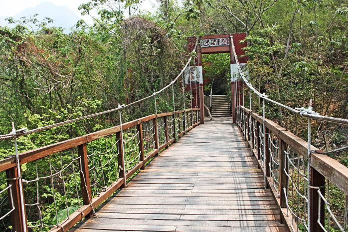 entrada parque amikuu molaviajar