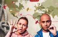 Video: La vuelta al mundo: Billetes de avion RTW