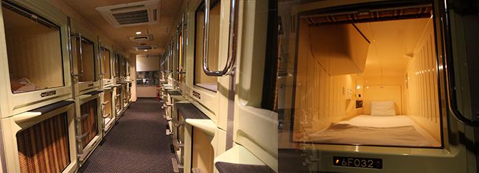 hotel capsulas japon