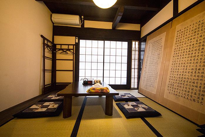Alojamiento estilo japones