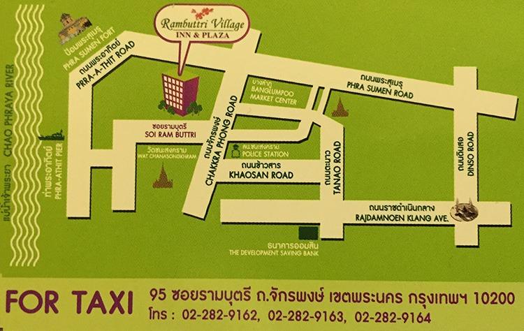 direccion tailanden rambutri hotel