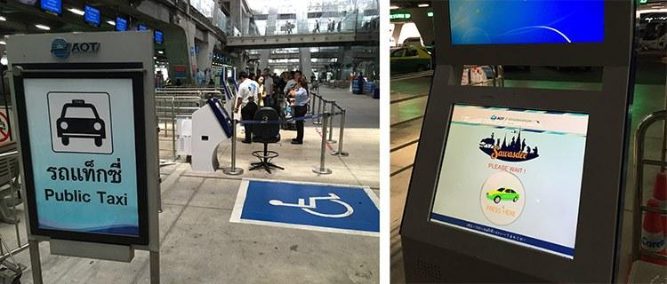 taxi aeropuerto bangkok