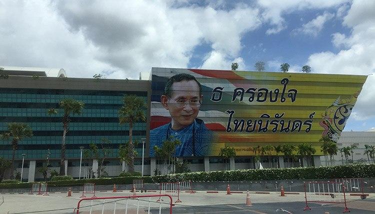 extension visado tailandia