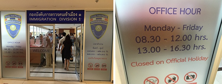 horario-oficina-inmigracion-Bangkok