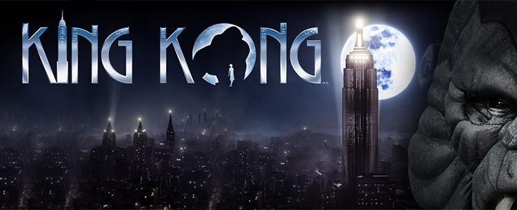 King kong musical broadway